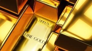 Цена Золота прогноз XAU/USD на 21 июля 2017