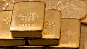Цена Золота прогноз XAU USD на 20 июля 2017