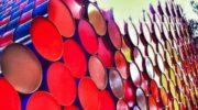 Прогноз нефти Brent на неделю 9 — 13 декабря 2019