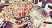 Канадский Доллар прогноз USD/CAD на 26 февраля 2020