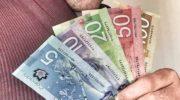 Канадский Доллар прогноз USD/CAD на 28 февраля 2020