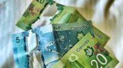 Канадский Доллар прогноз USD/CAD на 4 июня 2020