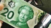 Канадский Доллар прогноз USD/CAD на 10 декабря 2019