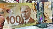 Канадский Доллар прогноз USD/CAD на 13 декабря 2019