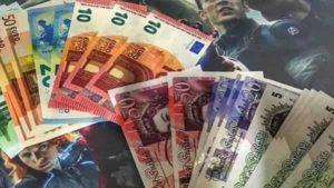 Цифровой Евро полностью заменит наличные