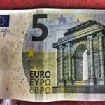 Форекс прогноз EUR/USD на неделю 6 — 10 июля 2020