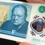 Форекс прогноз Фунт Доллар на 29 июля 2021