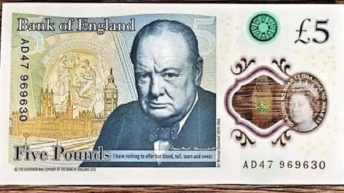 Курс Фунт Доллар прогноз GBP/USD на 19 июля 2017