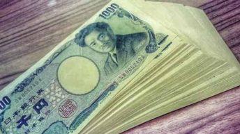 Доллар Иена прогноз Форекс USD/JPY на 18 июля 2017