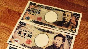 Доллар Иена (USD/JPY) прогноз на 27 марта 2020