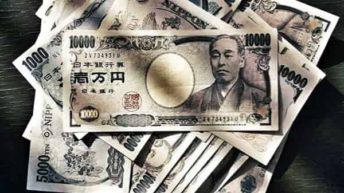 Доллар Иена прогноз USD/JPY на 11 — 15 сентября 2017