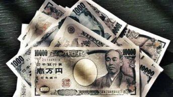 Доллар Иена прогноз USD/JPY на 8 сентября 2017