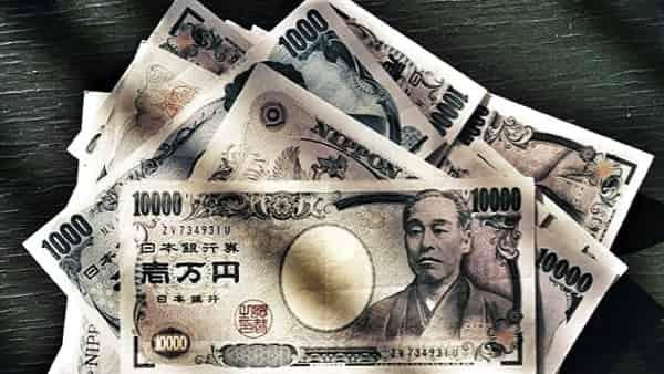USD/JPY прогноз Иены на неделю 18 — 22 января 2021
