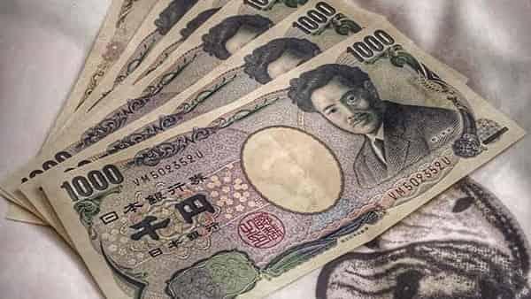 USD/JPY прогноз Доллар Иена на неделю 13 — 17 июля 2020
