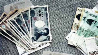 Доллар Иена (USD/JPY) прогноз на 3 апреля 2020