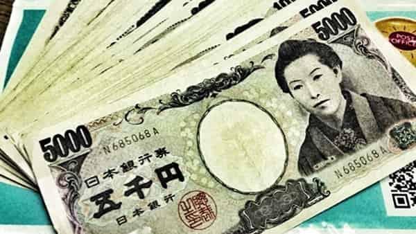 Доллар Иена прогноз и аналитика на 22 сентября 2020