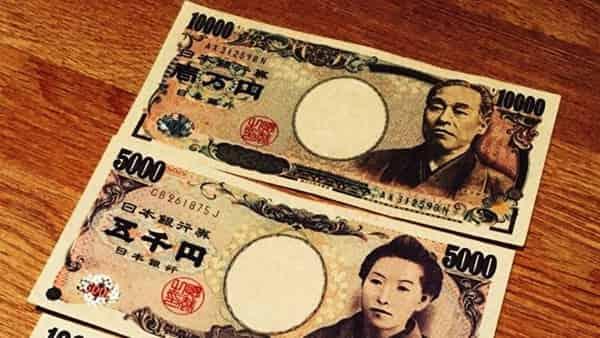 Доллар Иена прогноз и аналитика на 17 сентября 2020