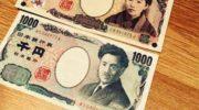 Доллар Иена (USD/JPY) прогноз на 26 мая 2020