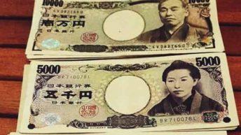 Доллар Иена прогноз USD/JPY на 14 сентября 2017