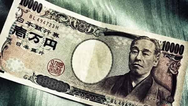 Доллар Иена прогноз и аналитика на 27 ноября 2020