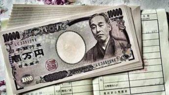 Доллар Иена (USD/JPY) прогноз на 31 марта 2020