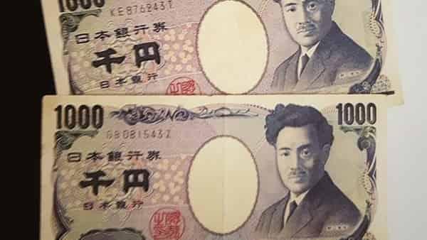 USD/JPY прогноз Доллар Иена на неделю 26 — 30 апреля 2021