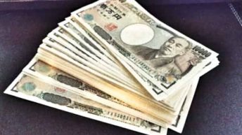USD/JPY прогноз Доллар Иена на неделю 6 — 10 апреля 2020