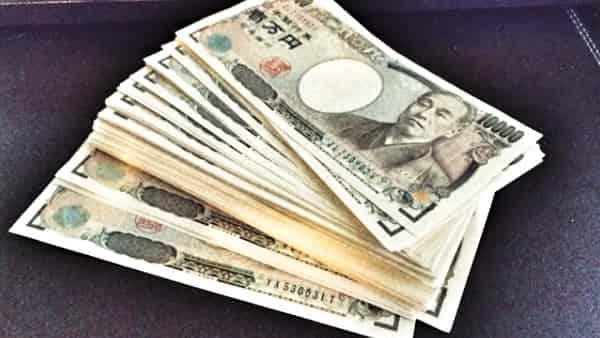 Доллар Иена прогноз и аналитика на 20 октября 2020