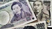 Доллар Иена прогноз USD/JPY на 24 августа 2017