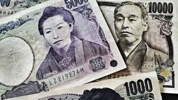 Доллар Иена прогноз и аналитика на 7 апреля 2021