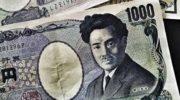 Доллар Иена (USD/JPY) прогноз на 28 мая 2020