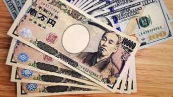 Доллар Иена (USD/JPY) прогноз на 5 декабря 2019