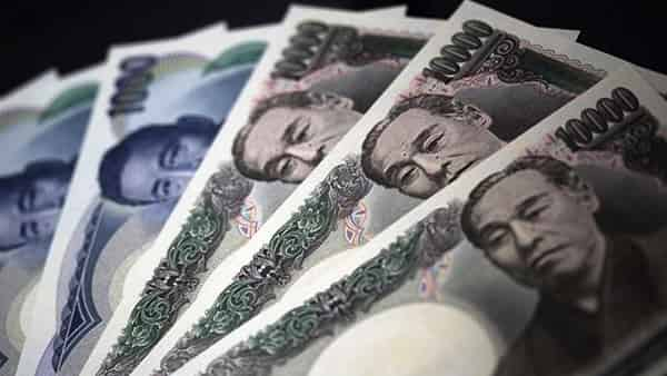 USD/JPY прогноз на неделю 16 — 20 ноября 2020