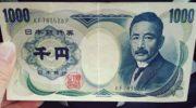 Доллар Иена (USD/JPY) прогноз на 28 февраля 2020