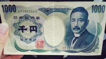 Доллар Иена прогноз USD/JPY на 18 — 22 сентября 2017