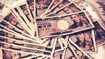Курс Доллара к Иене прогноз USD/JPY на 12 июля 2017