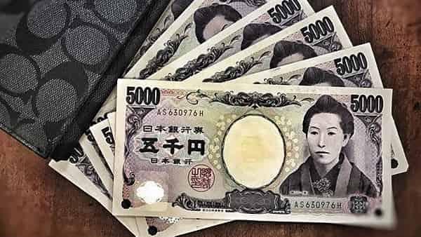 Доллар Иена прогноз и аналитика на 13 ноября 2020