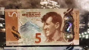 FOREX прогноз NZD/USD на 25 мая 2017