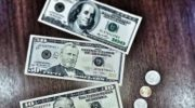 Курс Доллара прогноз USD RUB на 21 — 25 августа 2017