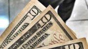 Курс Доллара прогноз USD/RUB на 16 августа 2017