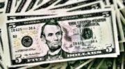 Курс Доллара прогноз на сегодня 29 мая 2020