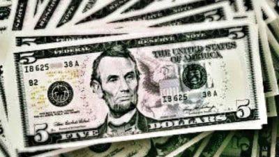 Аналитика рубль доллар брокер бинарные опционы без вложений
