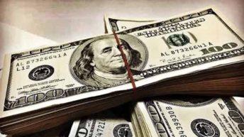 Доллар Франк прогноз на завтра 12 июля 2017
