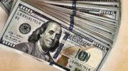 Курс Доллара прогноз USD/RUB на неделю 17 — 21 февраля 2020