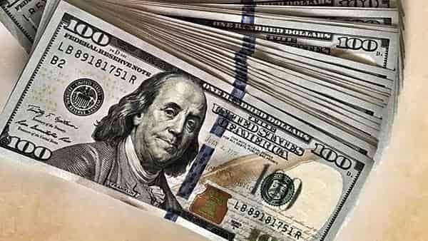 Курс Доллара прогноз USD/RUB на 16 февраля 2021