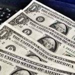 Курс Доллара прогноз на сегодня 5 августа 2020