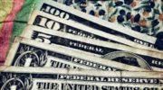 Курс Доллара к Рублю прогноз USD RUB на 18 августа 2017