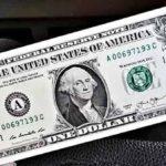 Курс Доллара прогноз USD/RUB на 30 июля 2021