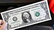 Курс Доллара прогноз USD RUB на 17 августа 2017