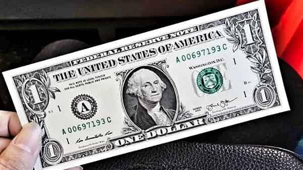 USD/RUB прогноз курса Доллара на неделю 3 — 7 августа 2020